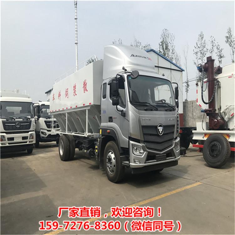 工地飼料企業運料車程力集團新型飼料貨車