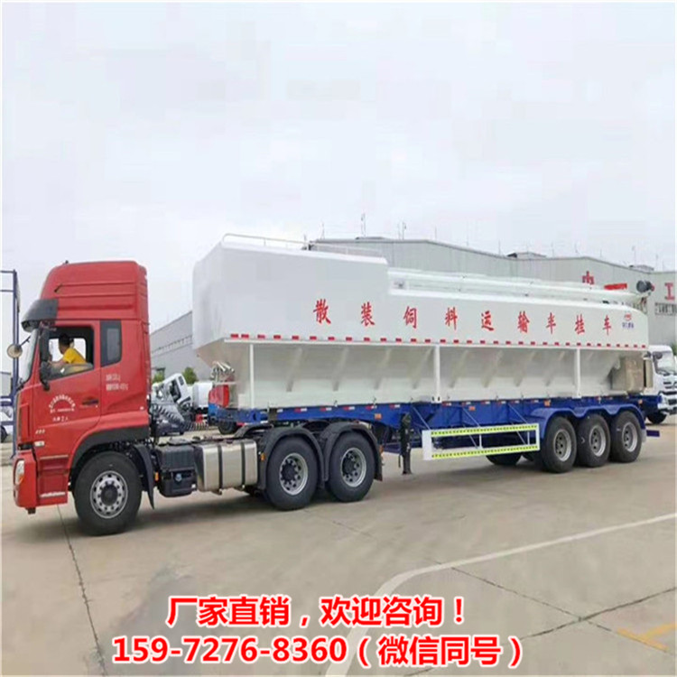 轻卡厢式6吨拉散装饲料的罐装车程力威牌