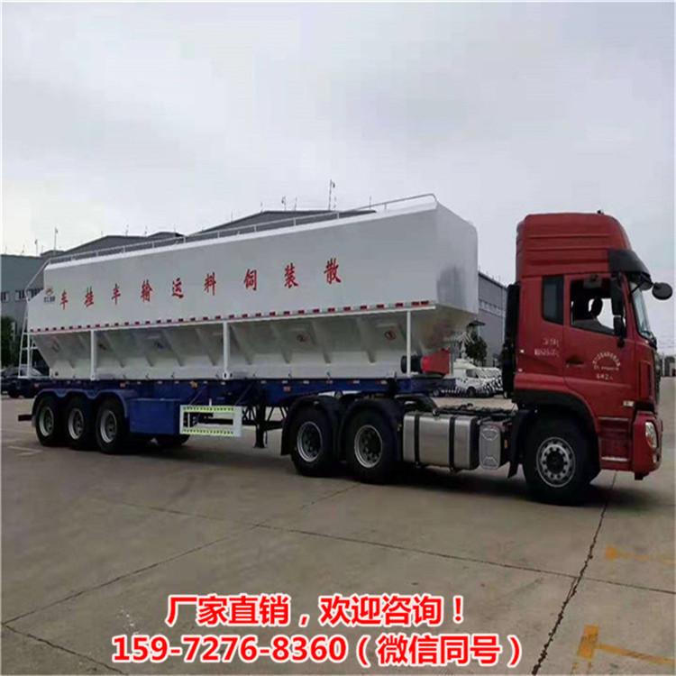 溫氏集團合作單位散裝飼料車供貨商物流公司罐式拉料車