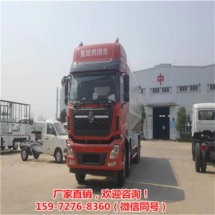 東風5噸專用散裝飼料車曲料大型罐式運輸車