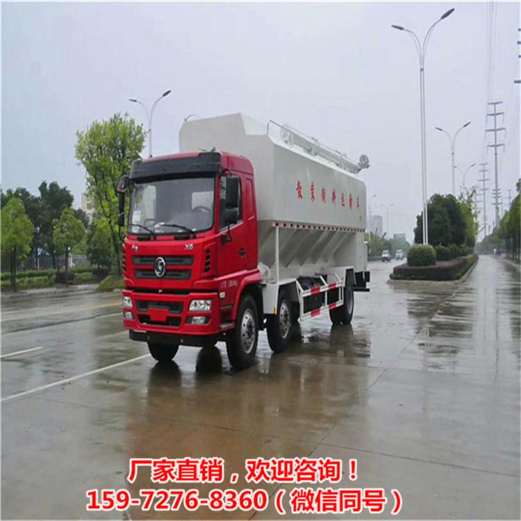 6噸東風天龍絞龍散裝飼料車國六東風柳汽飼料車