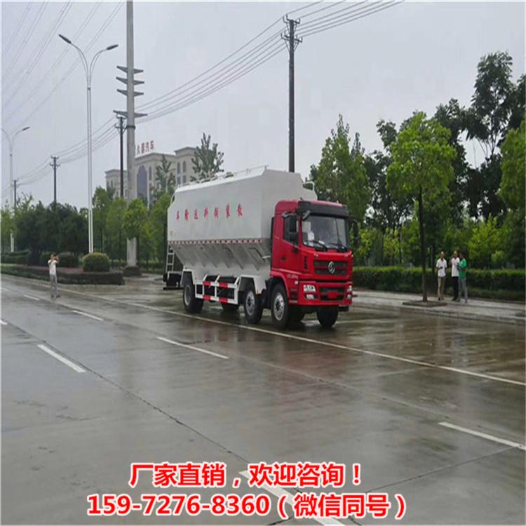 豬場10噸飼料罐運輸顆粒料的飼料車單橋國六飼料運輸車