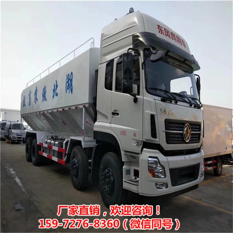 6米8罐長12噸草料散裝飼料運輸車國六350馬力飼料車