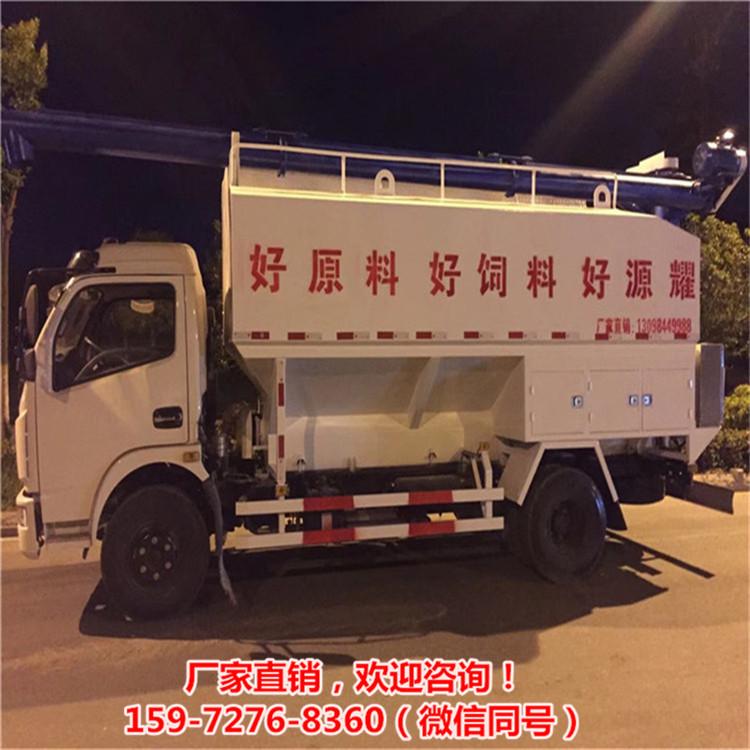 隨州散裝飼料車絞龍9.6米車用飼料料罐車