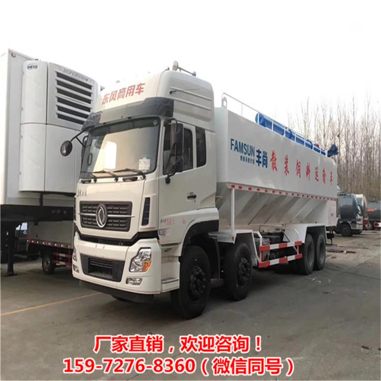 40方自裝卸式豬場罐裝料車國六9.6米飼料車報價