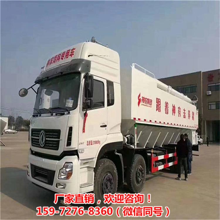 12方6吨散装饲料车28方单桥饲料罐车价格