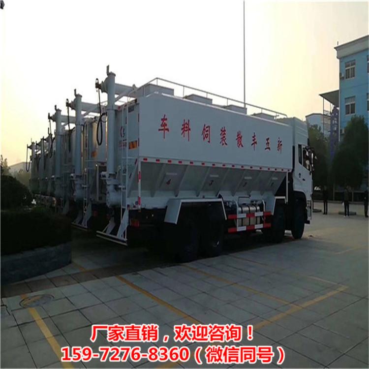 6方養豬場散裝飼料運輸罐9.6米車用飼料料罐車