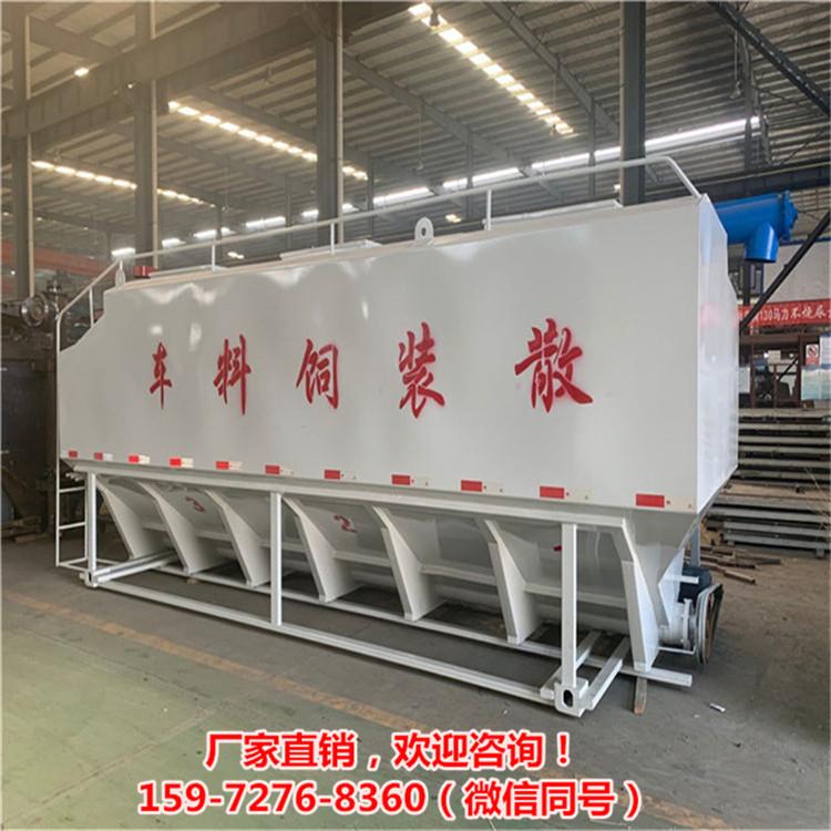 飼料車銷售生產基地7米6價格