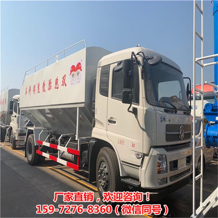 糧庫飼料糧食10噸20立方罐運輸車程力特廂廠牧農飼料罐車