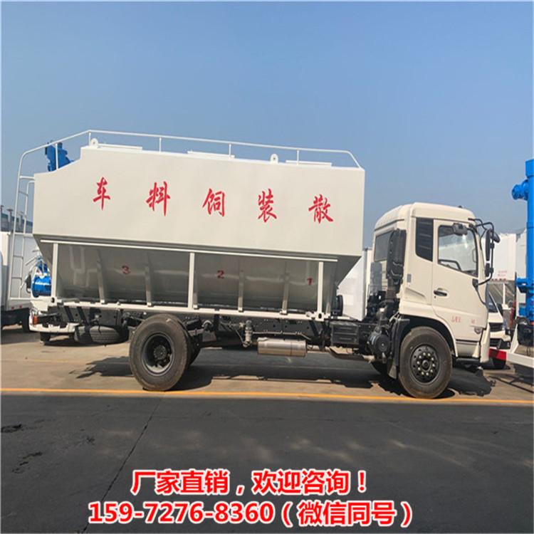 養殖用的自動罐式拉料車國六9.6米飼料車報價