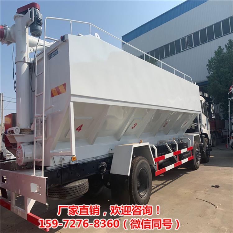 畜牧廠四軸大型20噸散裝罐式飼料運輸車國六2021灌裝飼料車