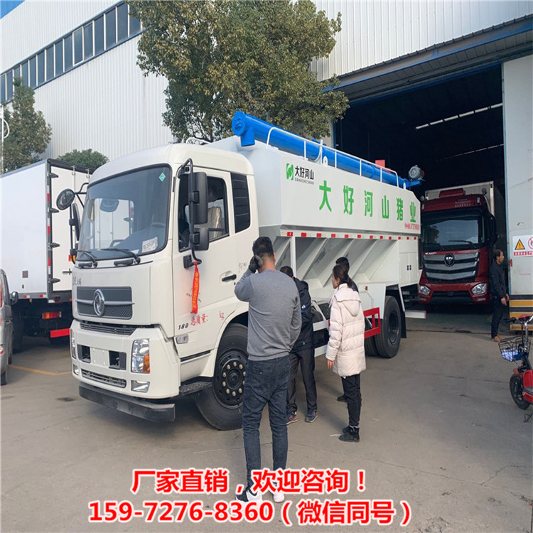 10噸20噸多規格運料罐車新型解放國六15噸飼料車