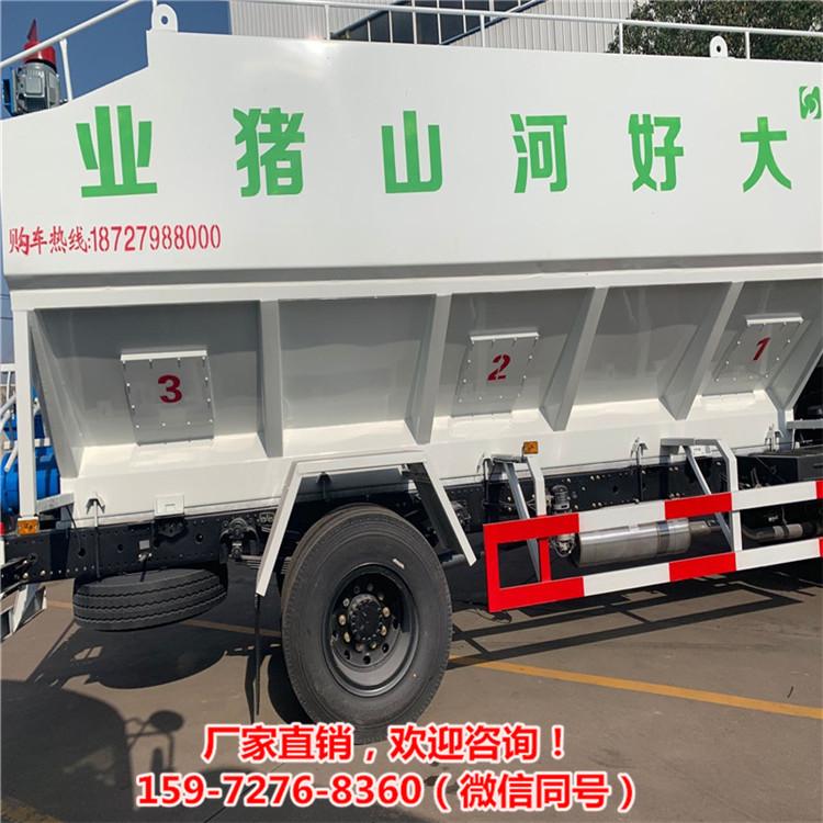 东风5-10吨绞龙散装饲料车可分期买车 现车多多