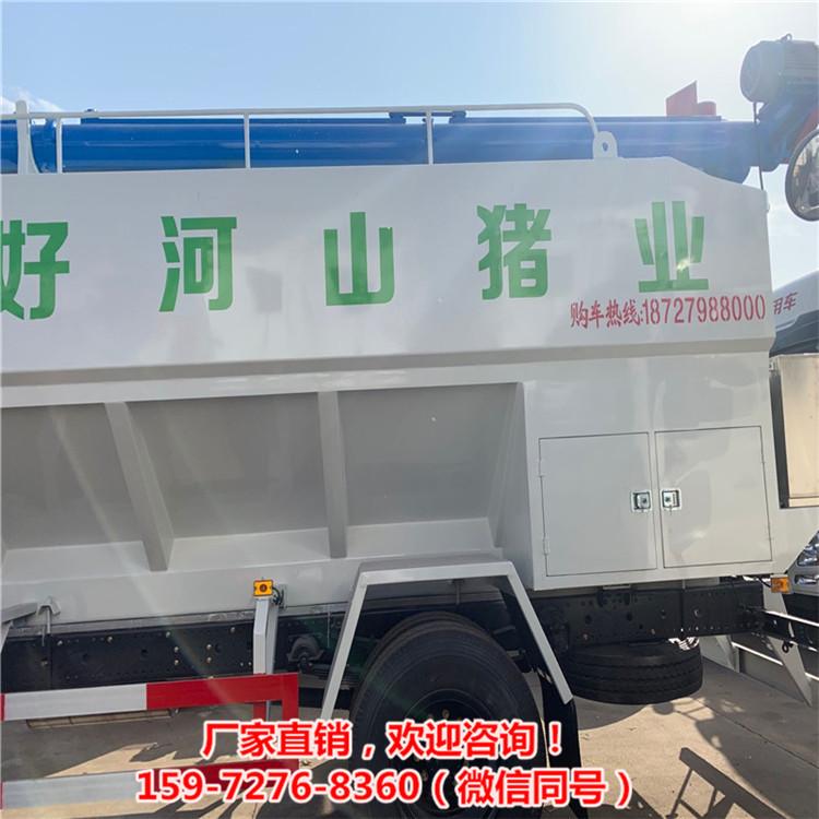 專運顆料飼料玉米草料散裝飼料運輸車2021年7.6米飼料車
