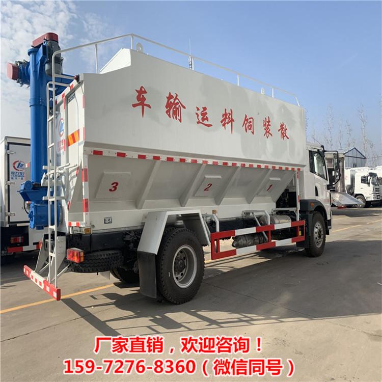 10噸380V雞場可裝粉料顆粒料散裝罐車非載貨專項作業車