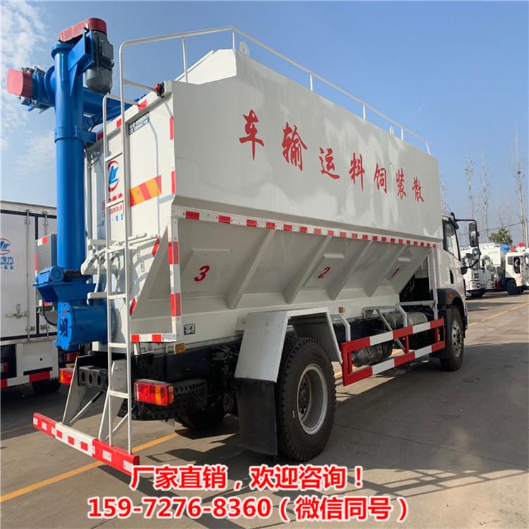 质量信得过的养猪场25吨散装饲料车电动放料下料车