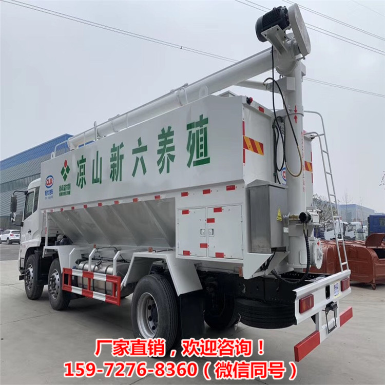 小型5噸飼料運輸車運輸散裝飼料罐