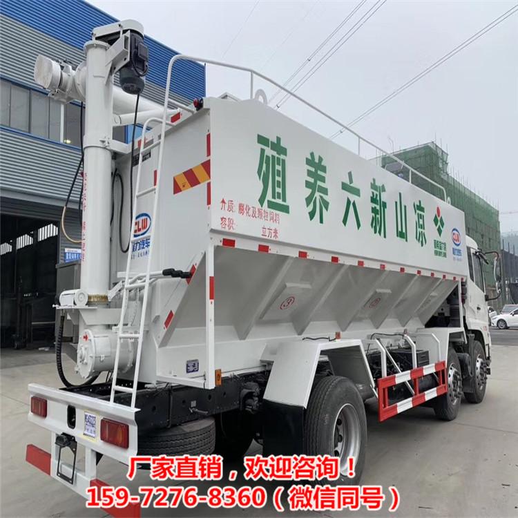 15噸罐裝車國六鋁合金養殖場飼料車物流公司罐式拉料車
