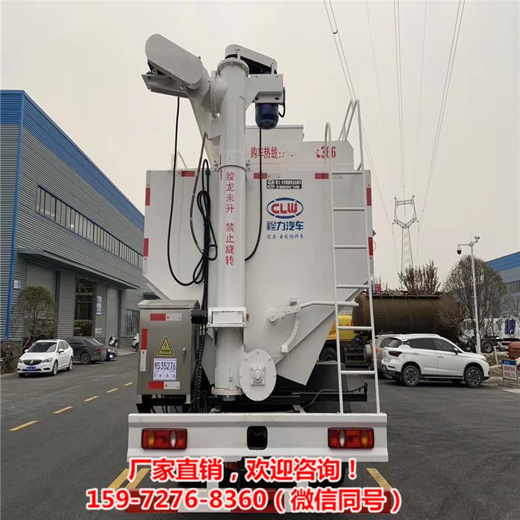 2軸東風天錦國6飼料車可選裝各種配置