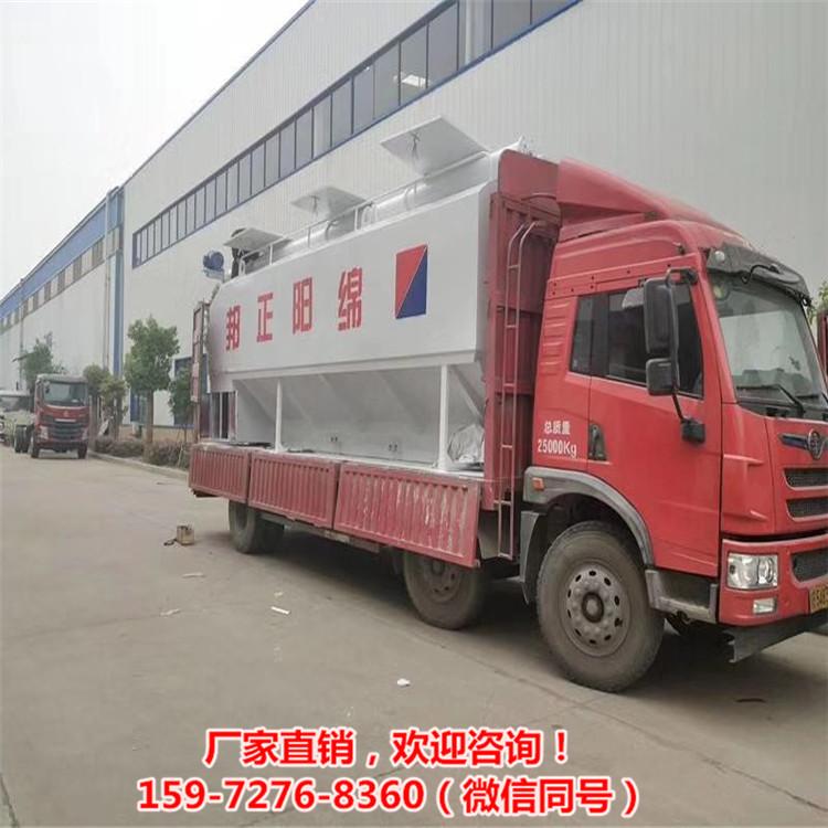 东风天龙20吨饲料车散装粮食车厂家