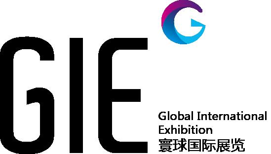 广东寰球国际会展有限公司Logo