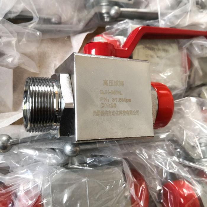 KHB-125-F6高压截止阀