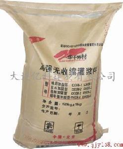 青岛灌浆料报价 灌浆料是什么 灌浆料的用途