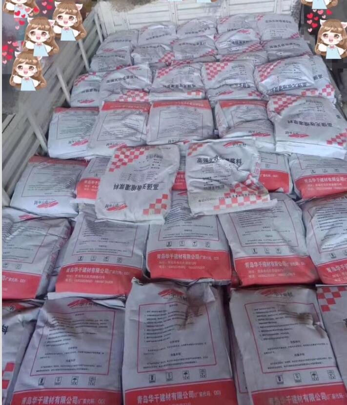 城阳钢结构灌浆料现货直销 青岛早强灌浆料厂家供应