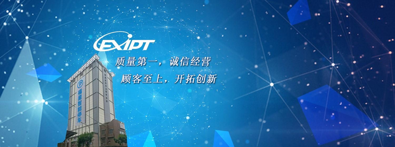 江蘇福星智能停車技術Logo