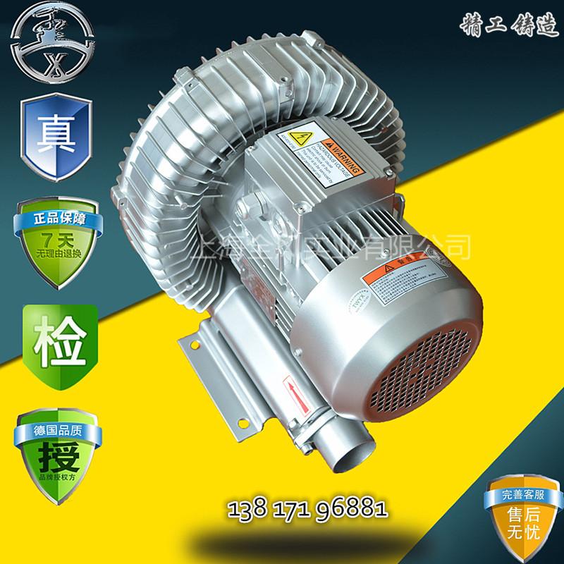 江苏全风环保科技有限公司Logo