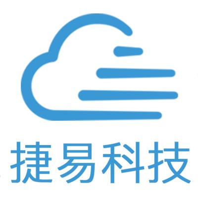人脸识别测温门禁考勤一体机捷易智能办公Logo
