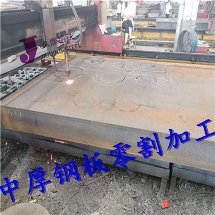 德清 Q345B 特厚鋼板零割下料