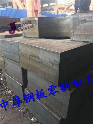 龍馬潭 45# 切割異形件保探傷