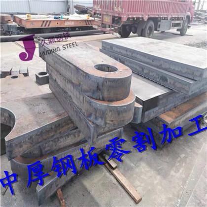 遼寧大連中厚鋼板切割零售