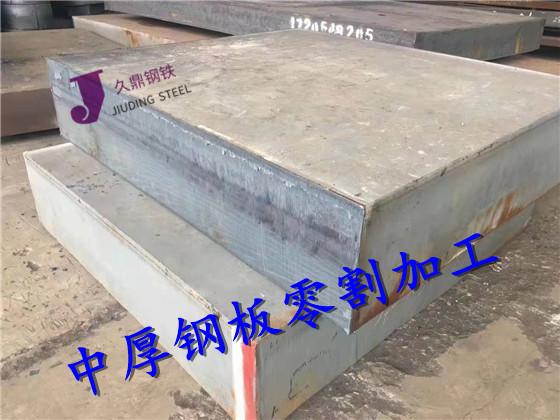 山東菏澤特厚鋼板切割圖形加工