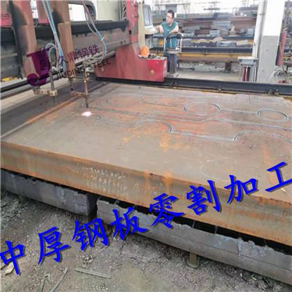 遼寧鐵嶺Q345R專業切割下料加工