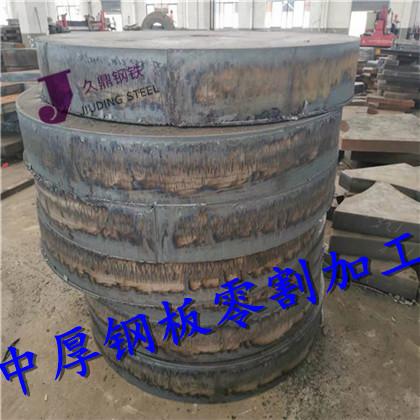 內江特厚鋼板零割Q345B加工