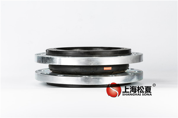 傳動橡膠防震接頭產品規格多樣