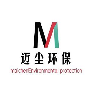 沧州迈尘环保设备有限公司Logo