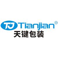 廣東天鍵智能包裝設備有限公司Logo