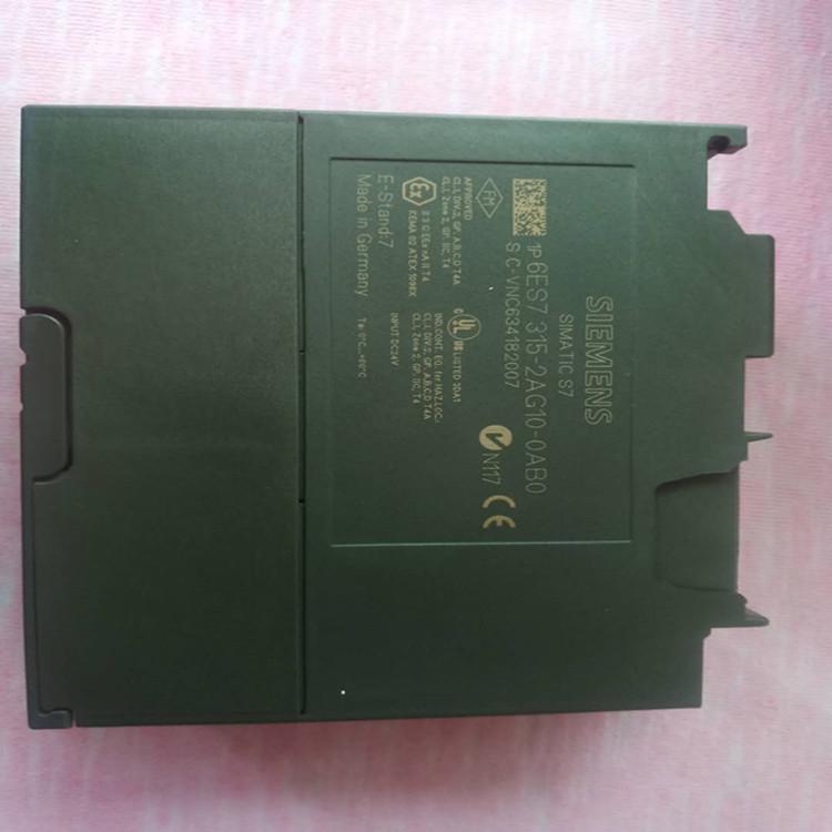 新闻西门子6AV6 641-0BA11-0AX1指令大全