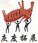 上海灰度企業管理有限公司Logo