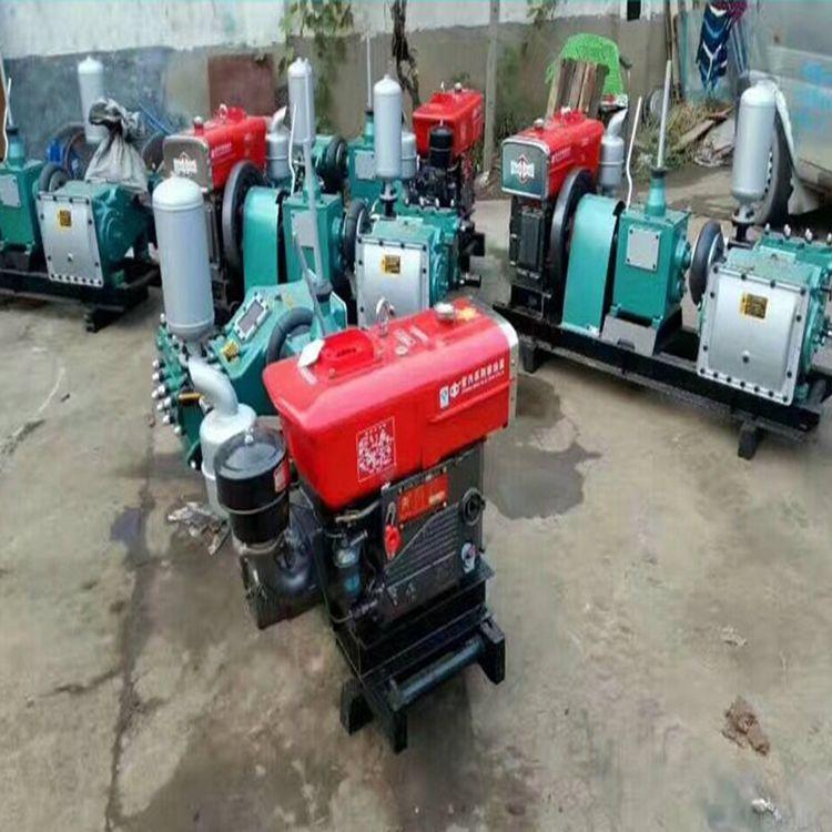 海陽BW250礦用泥漿泵防爆泥漿泵