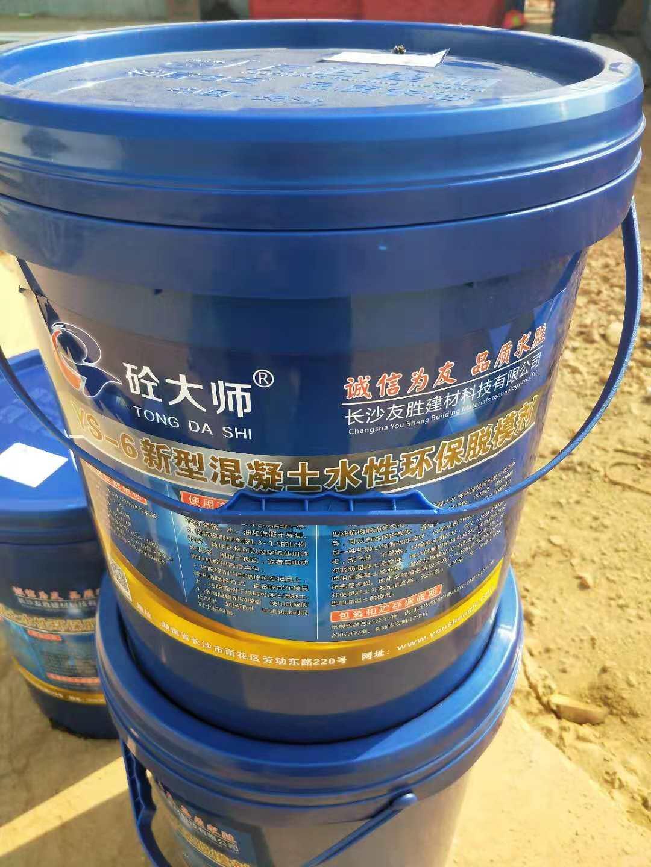 寧夏塑料模具脫模劑生產廠家