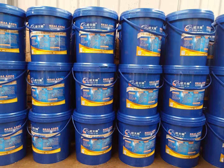 朔州清水混凝土脫模劑產品價格