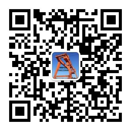 河南省礦山起重機有限公司Logo