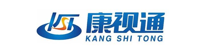 佛山康视通软件科技有限公司Logo