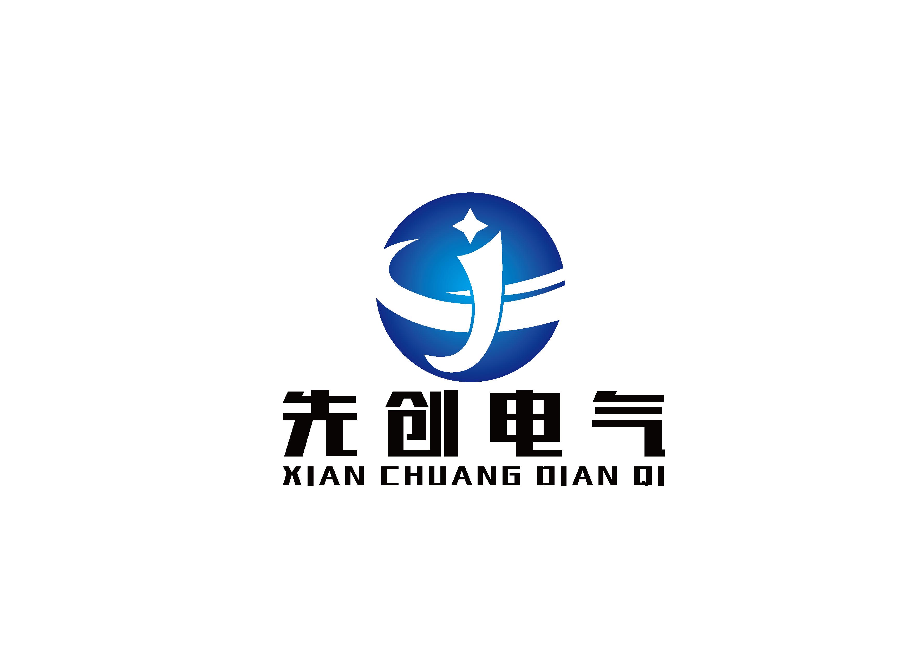 安徽先創電氣科技有限公司Logo