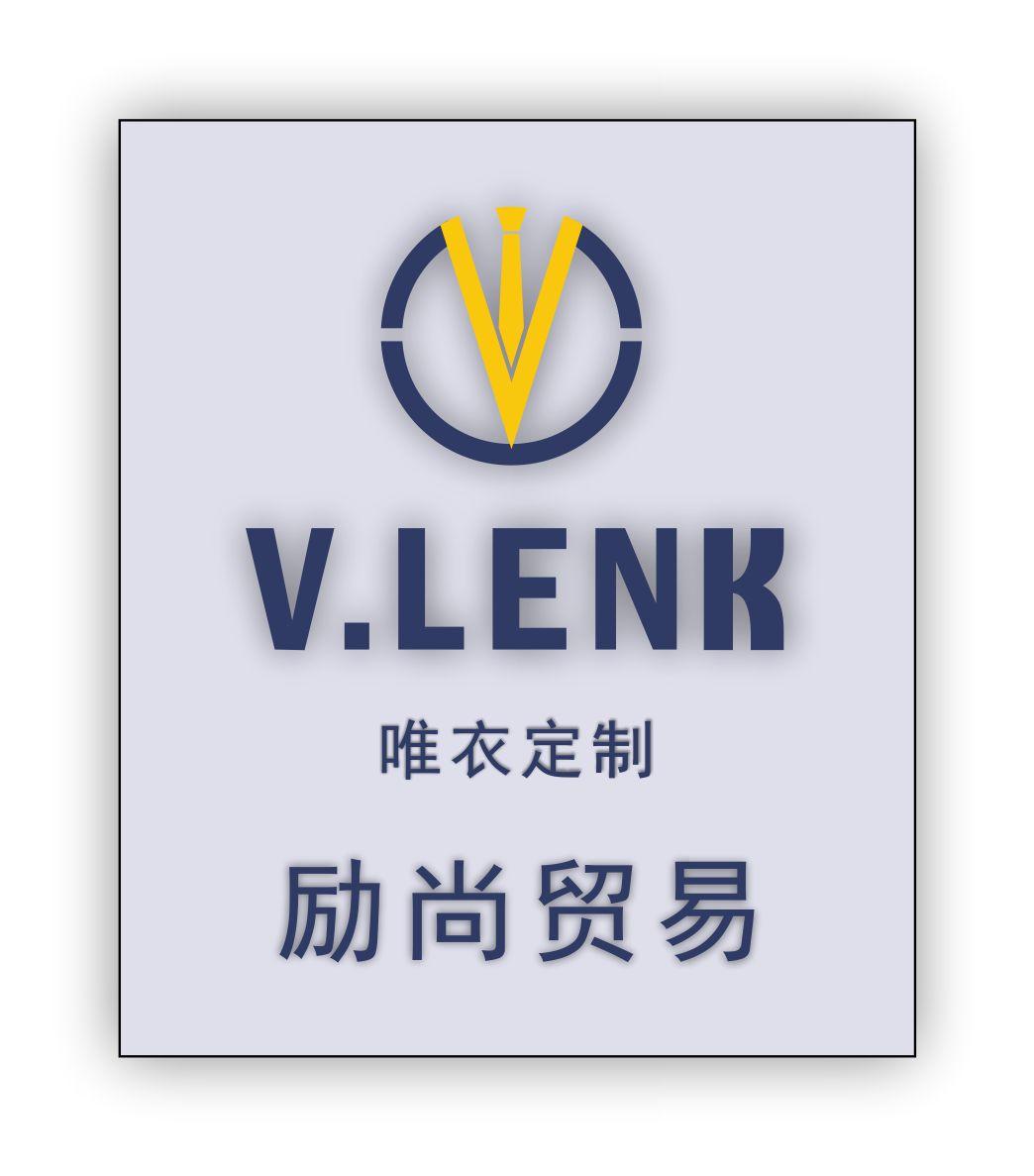廣州市勵尚貿易有限公司Logo