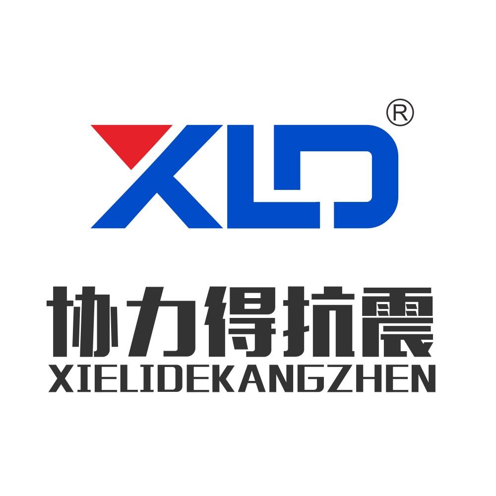 湖北協力得建筑材料有限公司Logo